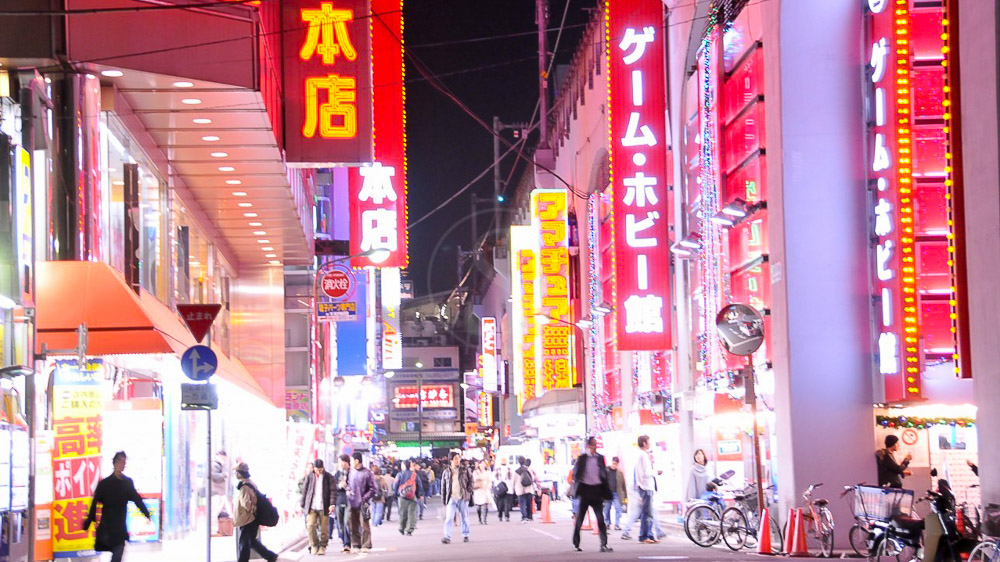Ambiance nocturne à Tokyo, Japon © jnto