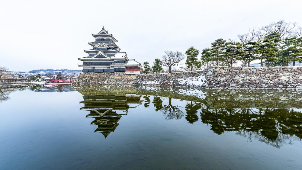 Ambiance de Nagano, Japon © shutterstock