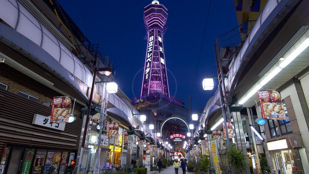Tour Tsutenkaku à Osaka, Japon © jnto